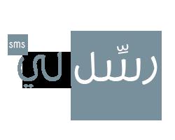رسائل برق | Sudan Bulk SMS API Service